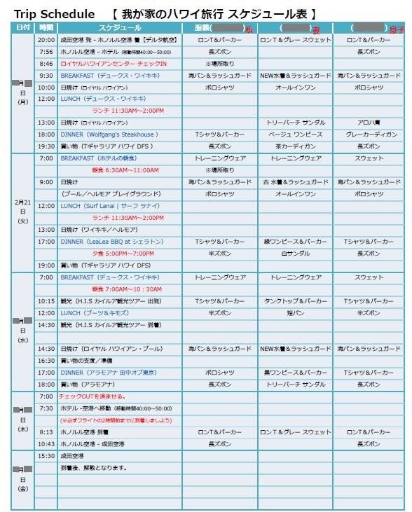 f:id:donburi-kun:20170812124828j:plain