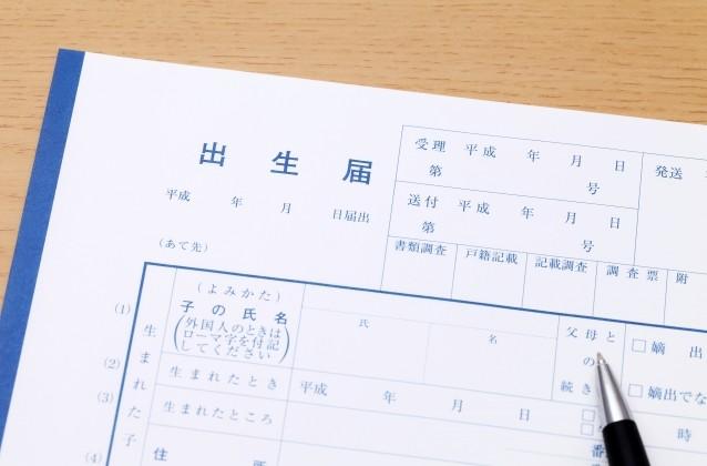 f:id:donburi-kun:20170813112757j:plain