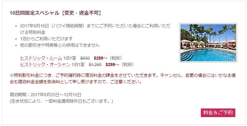 f:id:donburi-kun:20170813153114j:plain