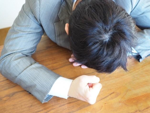 f:id:donburi-kun:20170813155904j:plain