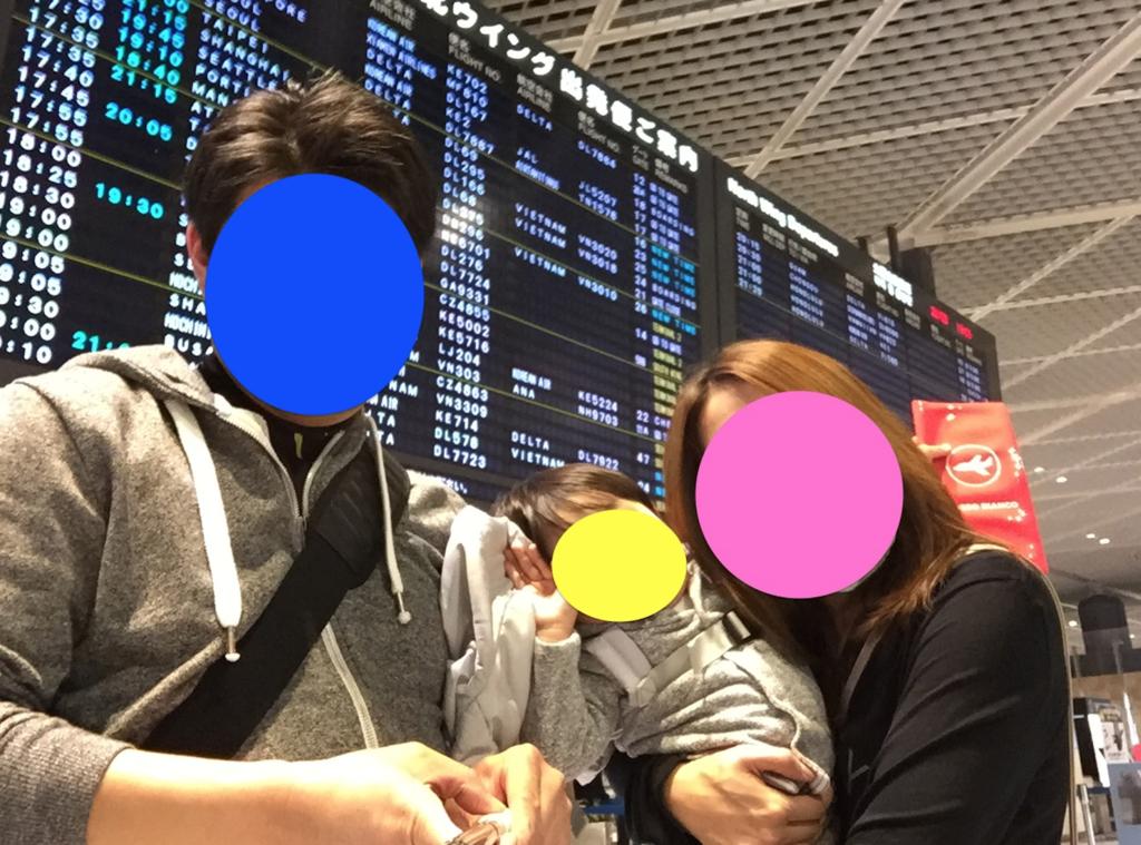 f:id:donburi-kun:20170815101446p:plain