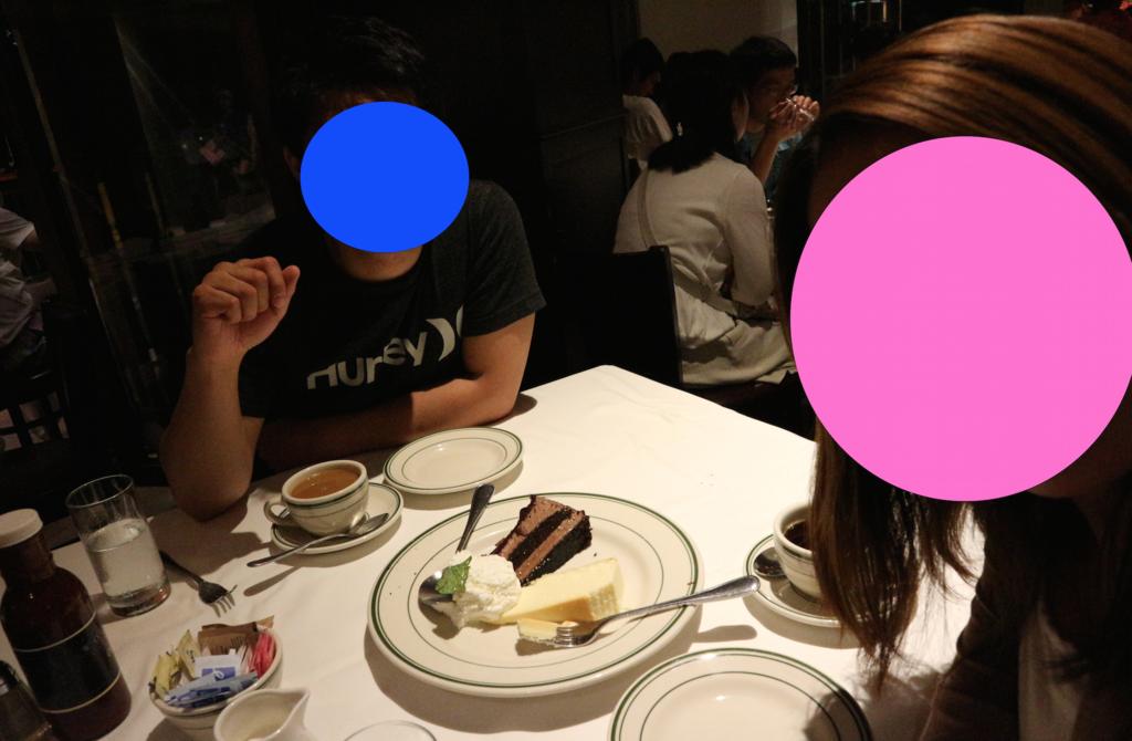 f:id:donburi-kun:20170815132644p:plain