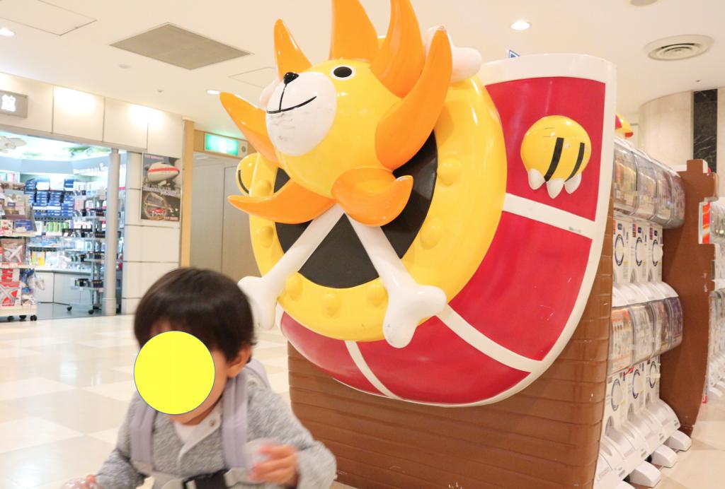 f:id:donburi-kun:20170815135429p:plain