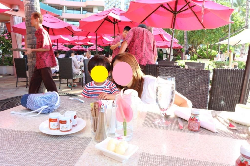 f:id:donburi-kun:20170818181950j:plain