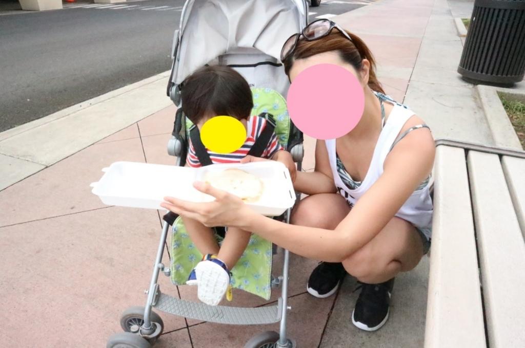 f:id:donburi-kun:20170818182811j:plain