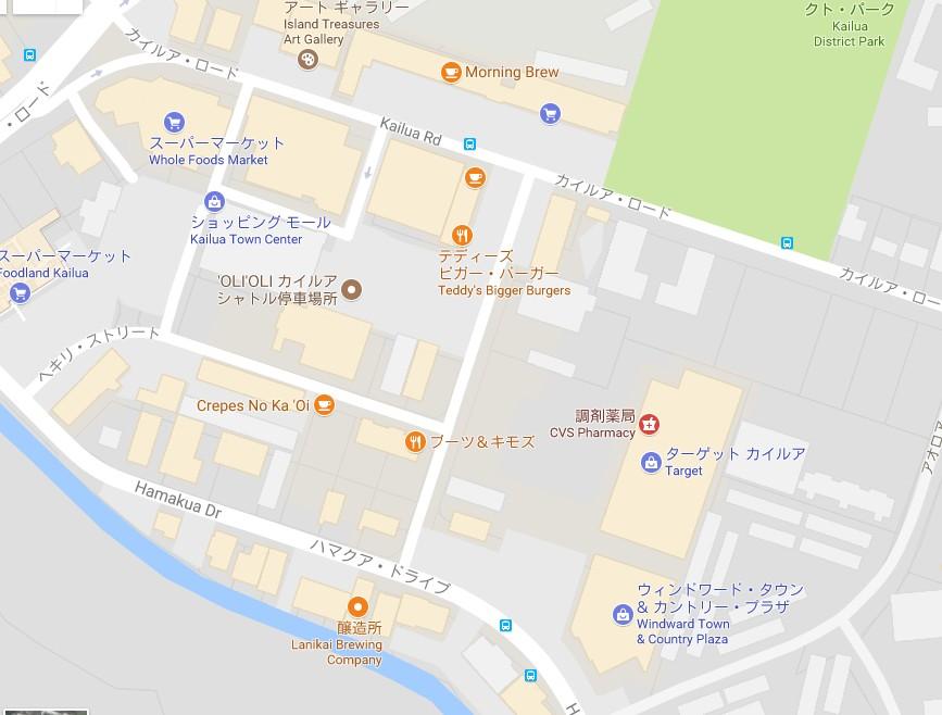 f:id:donburi-kun:20170818190900j:plain