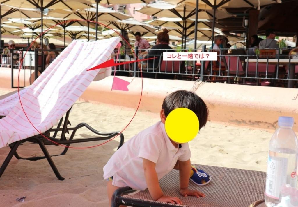 f:id:donburi-kun:20170820125825j:plain