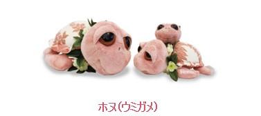 f:id:donburi-kun:20170831144023j:plain