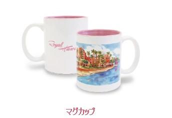 f:id:donburi-kun:20170831144042j:plain