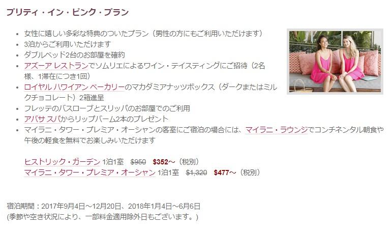 f:id:donburi-kun:20170831145420j:plain
