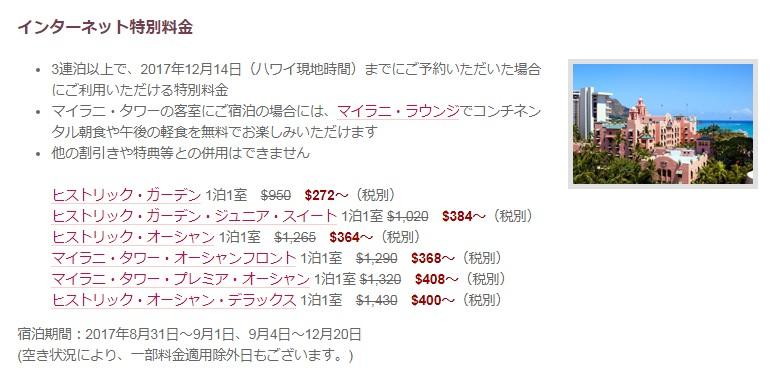 f:id:donburi-kun:20170831145625j:plain