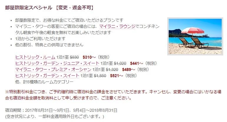f:id:donburi-kun:20170831145741j:plain