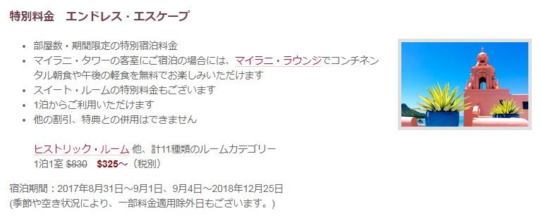 f:id:donburi-kun:20170831145821j:plain