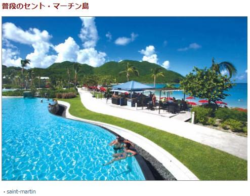 f:id:donburi-kun:20170909114631j:plain