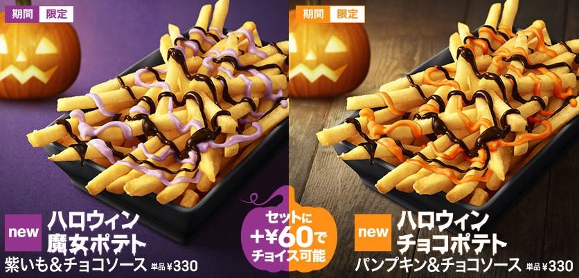 f:id:donburi-kun:20170921120702j:plain