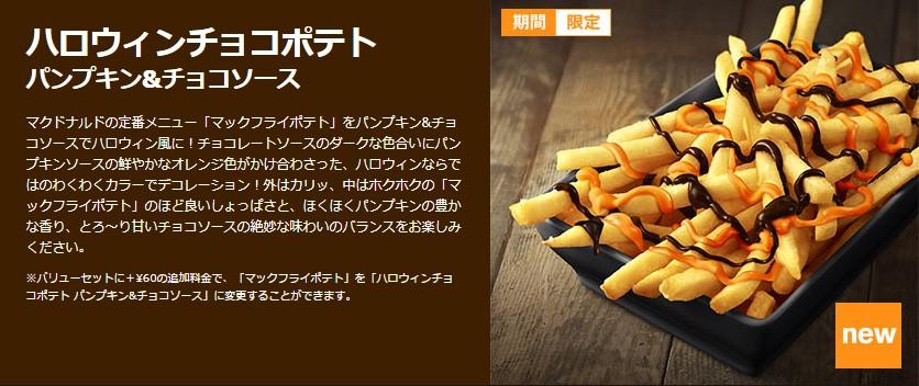f:id:donburi-kun:20170921120730j:plain
