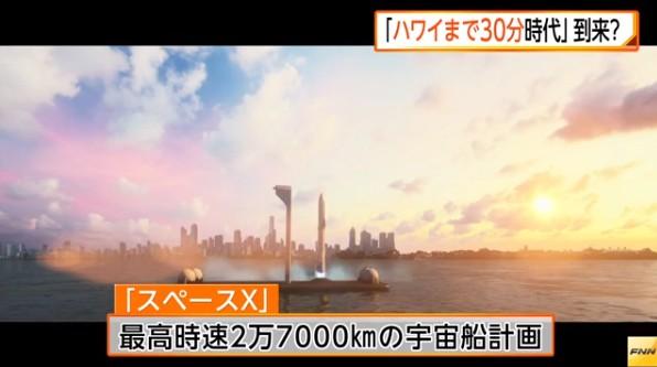 f:id:donburi-kun:20170930134719j:plain
