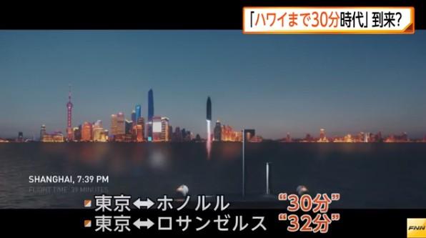 f:id:donburi-kun:20170930134828j:plain