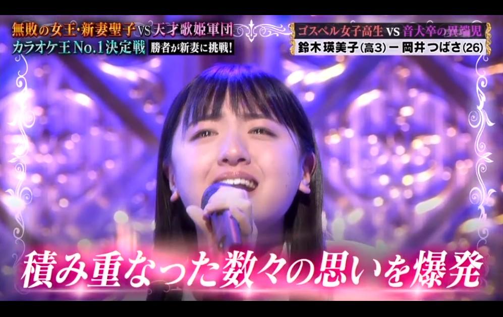 f:id:donburi-kun:20171001163109j:plain