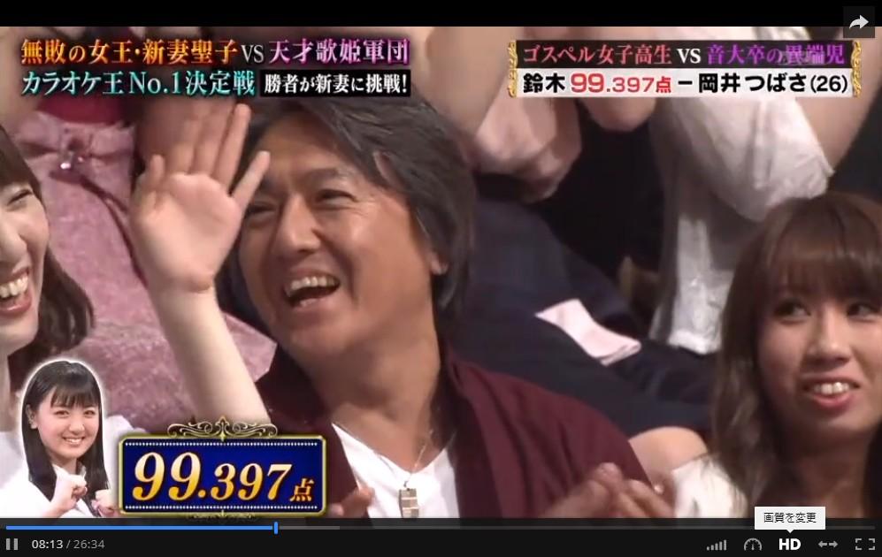 f:id:donburi-kun:20171001163721j:plain