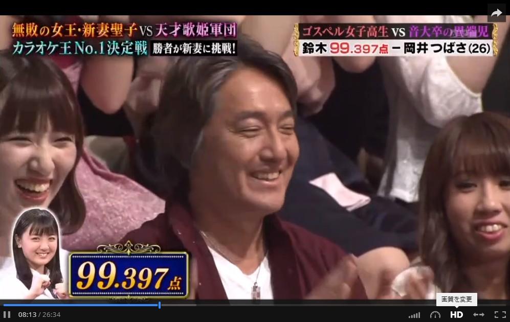f:id:donburi-kun:20171001163738j:plain
