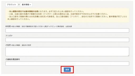 f:id:donburi-kun:20171013140918j:plain