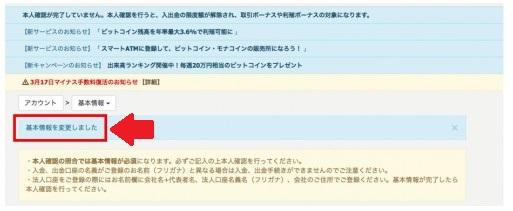 f:id:donburi-kun:20171013141322j:plain