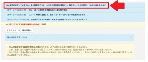 f:id:donburi-kun:20171013141449j:plain