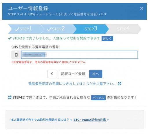 f:id:donburi-kun:20171013141736j:plain
