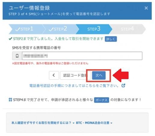 f:id:donburi-kun:20171013142715j:plain