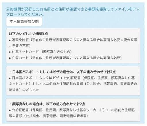 f:id:donburi-kun:20171013144516j:plain