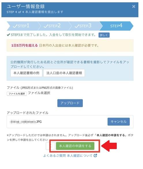 f:id:donburi-kun:20171013145038j:plain