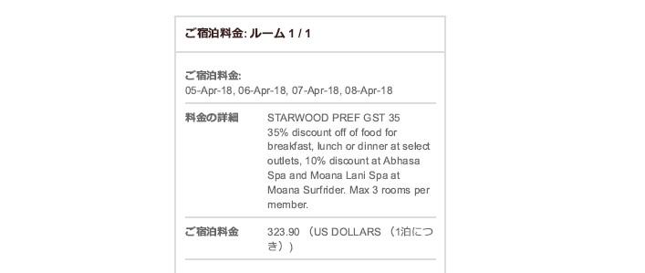 f:id:donburi-kun:20180519155338j:plain