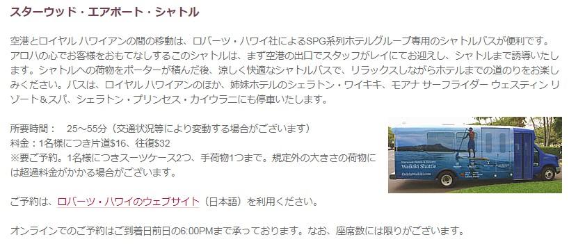 f:id:donburi-kun:20180519161230j:plain