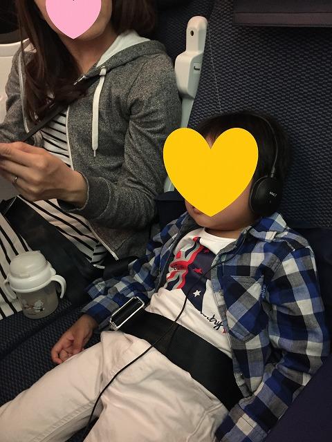 f:id:donburi-kun:20180519171413j:plain