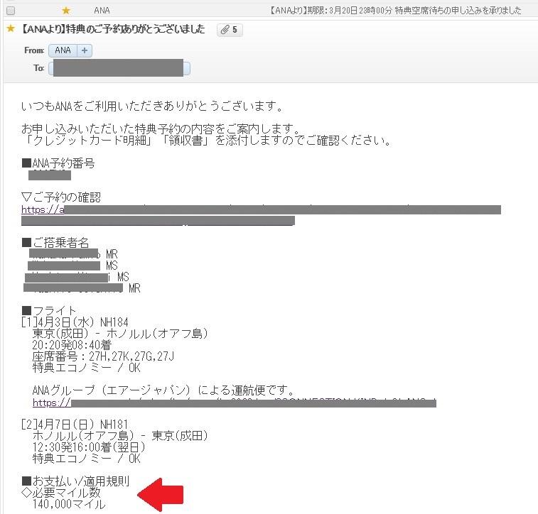 f:id:donburi-kun:20190422151636j:plain