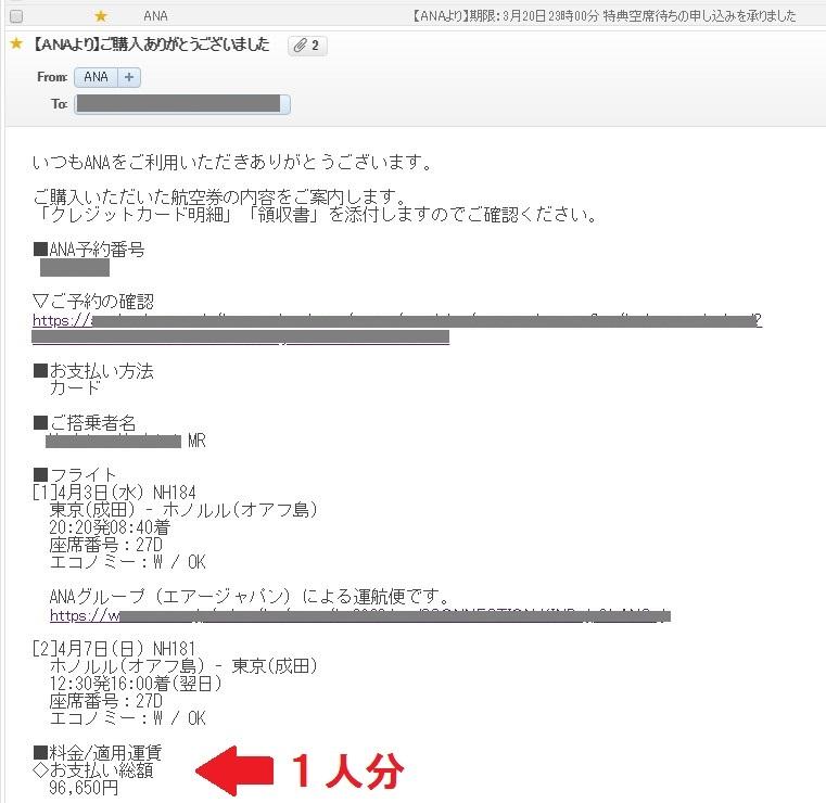 f:id:donburi-kun:20190422151809j:plain