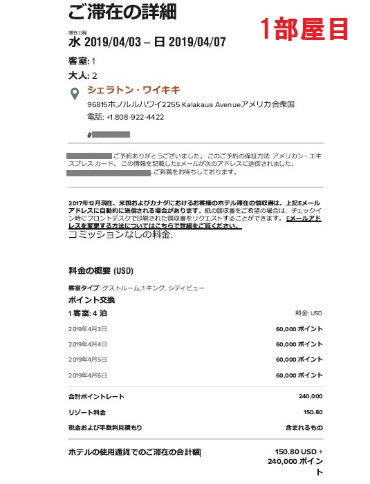 f:id:donburi-kun:20190422154954j:plain