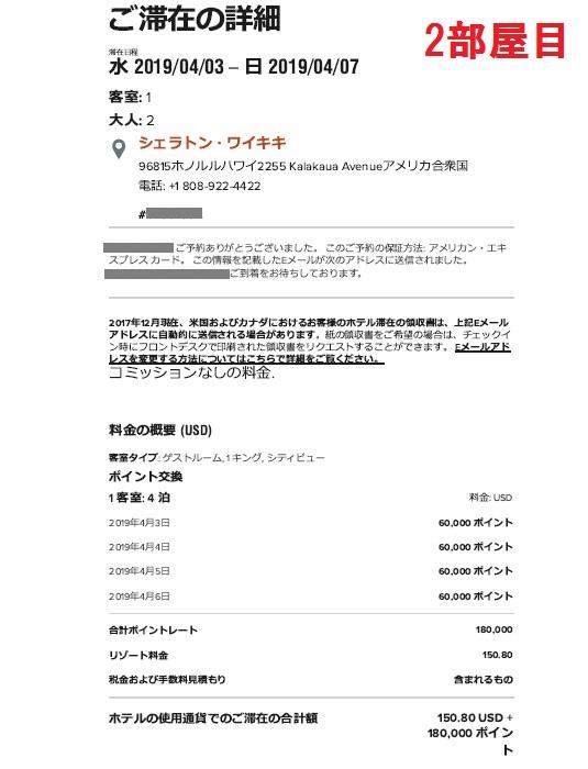 f:id:donburi-kun:20190422160827j:plain