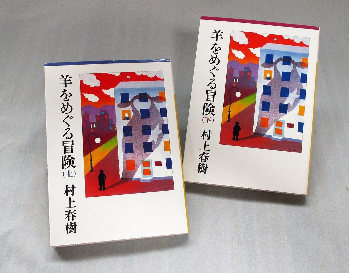 f:id:doncoyasuo:20210830211546j:plain