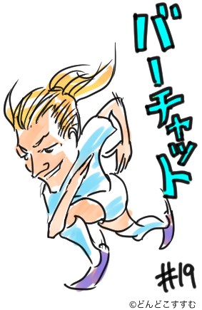 f:id:dondoko_susumu:20200516110209p:plain