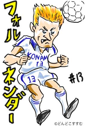 f:id:dondoko_susumu:20200516110758p:plain