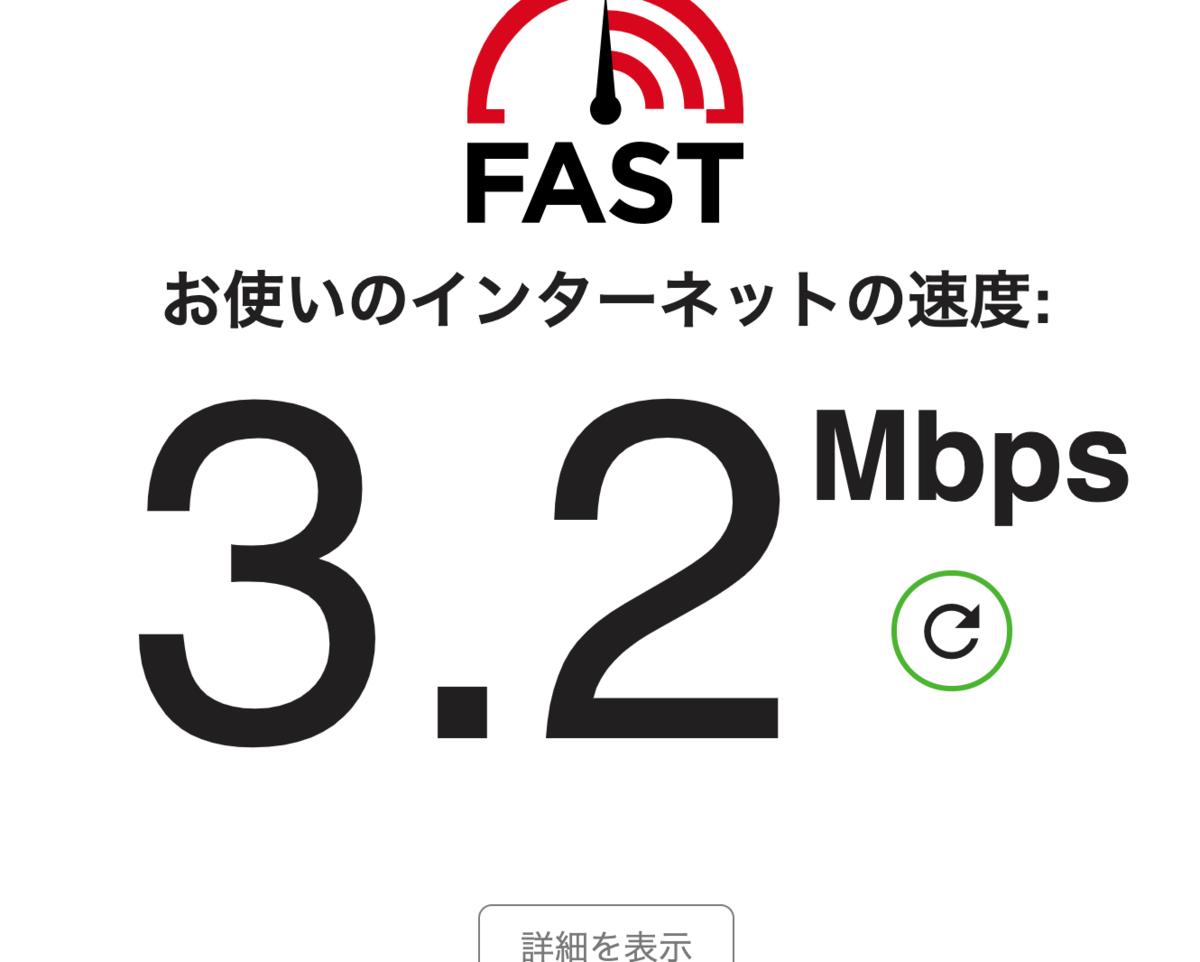 f:id:dondoko_susumu:20201114172547p:plain:w300