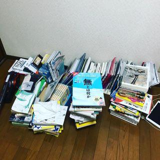 f:id:dondoko_susumu:20201220065307j:plain