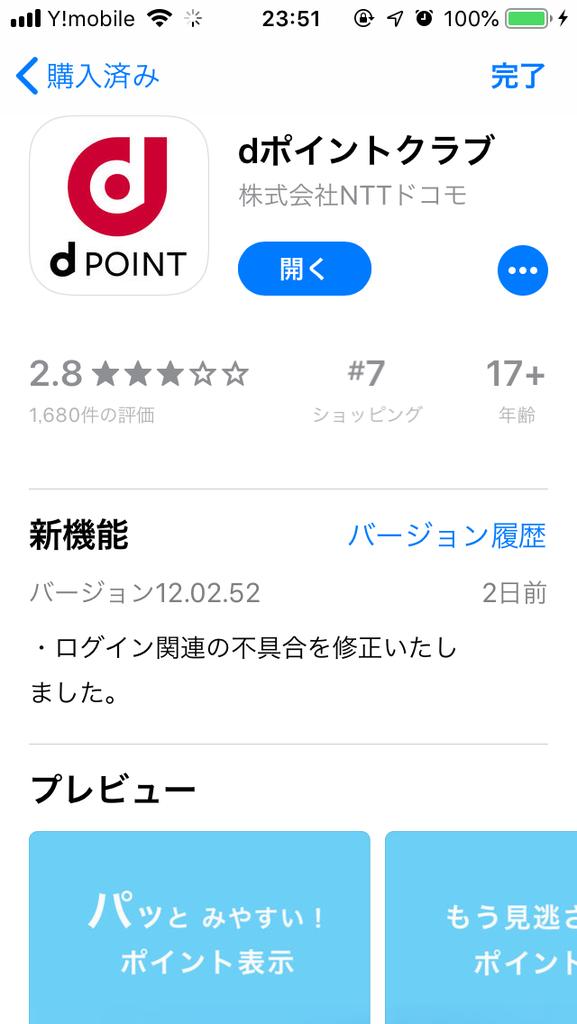 f:id:dondonnikki:20181013235454p:plain