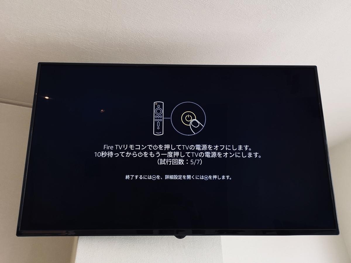 ドン・キホーテ 4K 50インチテレビ LE-5060TS4K