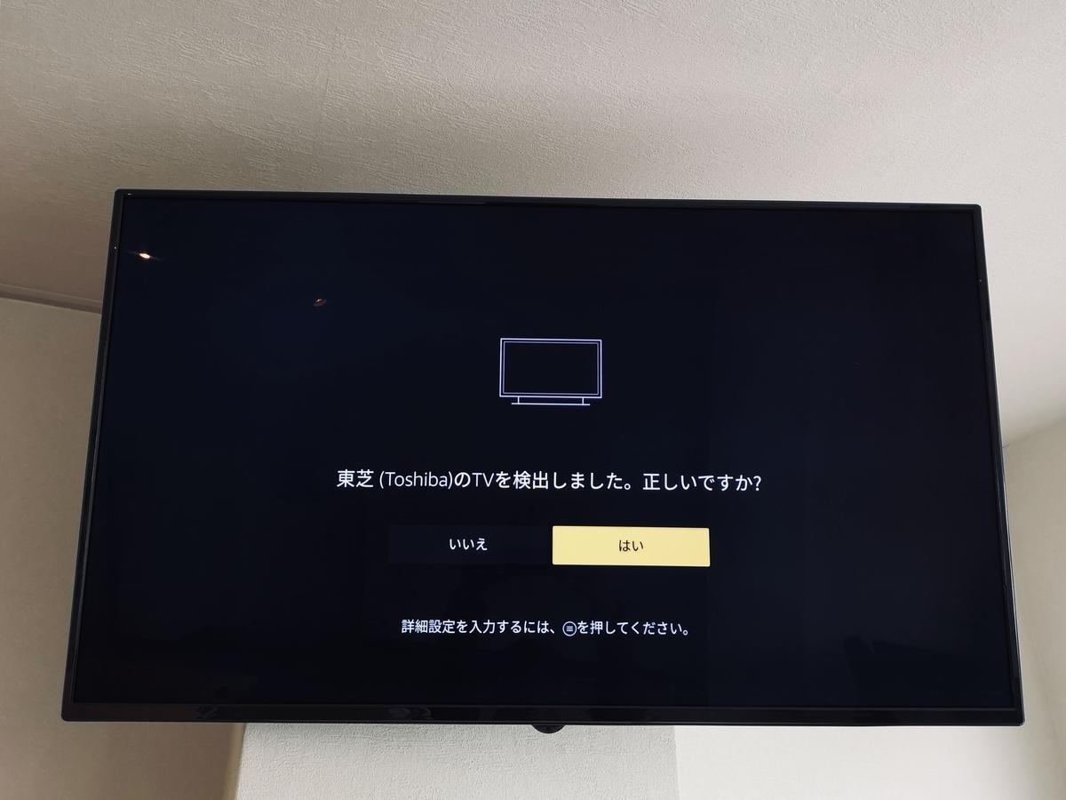 ドン・キホーテ 4K 50インチテレビ