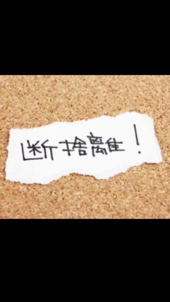 f:id:dongchanbakachan:20180111135205p:plain
