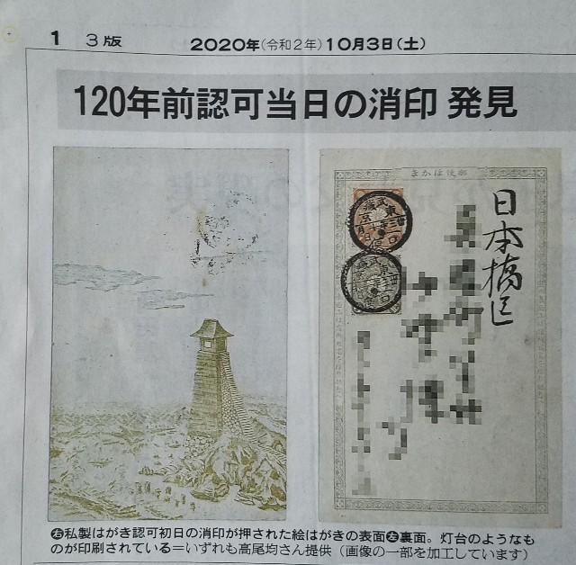f:id:dongsu:20201003174344j:image