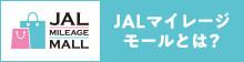 f:id:donguri-Genie:20190510164328j:plain